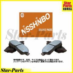 フロントディスクブレーキパッド ダイハツ DAIHATSU タント L375S ターボ車を除く 用 PF-6428 ブレーキメーカーとしての安心の品質 日清