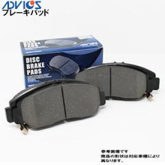 フロントディスクブレーキパッド スバル SUBARU インプレッサ 型式 GRB GVB 用 SS690-s アドヴィックス ADVICS
