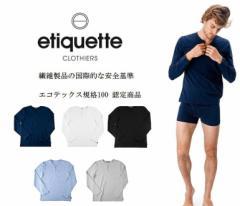etiquette CLOTHIERS オーガニックコットン 長袖下着  【下着 メンズ 大きいサイズ  肌着 プレゼント】skp004