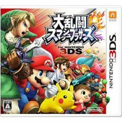 発送日ご確認を!★2月21日発送★新品】3DSソフト 大乱闘スマッシュブラザーズ for ニンテンドー3DS
