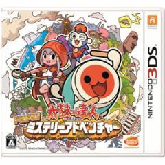 発送日ご確認を!★2月23日発送★新品】3DSソフト ...