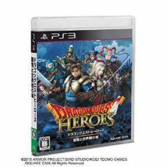 【2月23日発送分★新品】PS3ソフト ドラゴンクエストヒーローズ 闇竜と世界樹の城 (スク