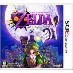 【数量限定特価★棚卸しの為★3月27日発送★新品】3DSソフト ゼルダの伝説 ムジュラの仮面 3D