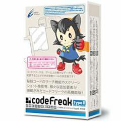 【処分特価★棚卸しの為★3月6日発送★新品】PSP用CYBERコードフリークタイプII
