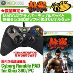 【新品2点】Xbox360 鉄拳6+Xbox360用 コントロー...