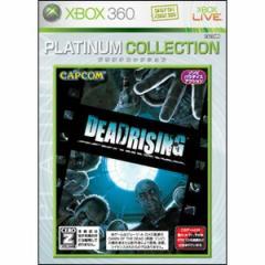 【新品】Xbox360ソフトデッドライジング Xbox360プラチナコレクション (CERO区分_Z)