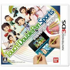 棚卸しの為★3月7日発送★新品】3DSソフト タッチ! ダブルペンスポーツ