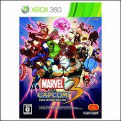 棚卸しの為★3月25日発送★新品】Xbox360ソフトMARVEL VS. CAPCOM 3 Fate of Two Worlds マーヴルVSカプコン3 フェイトオブワールド