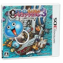 【数量限定特価★新品】3DSソフト スライムもりもりドラゴンクエスト3 大海賊としっぽ団