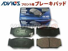 スイフト ZC71S フロント ブレーキパッド ADVICS アドヴィックス