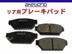 コルト Z27A アケボノ リア NA/ターボ ブレーキパッド
