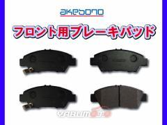 CR-Z ZF1 H22/02〜 アケボノ フロント ブレーキパッド