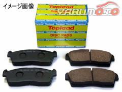 【即日】 Toplead(トップリード)国産車用ディス...