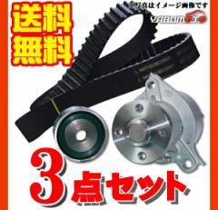 送料無料 タイミングベルト・WP・ベアリングセット 【スズキ】アルトワークス(ツインカム)ターボ CN21S/CP21S