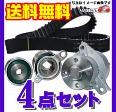 送料無料 タイミングベルト・WPベアリングアイドラー4点セット アクティ HA3/HA4/HA5/HH3/HH4
