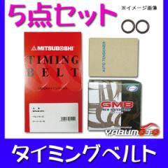 ストリーム RN1/RN2 H12/10〜H18/07 タイミングベルト5点セット 送料無料
