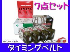 エクシーガ YA5 H20/04〜 グレード2.0i タイミングベルト セット 送料無料