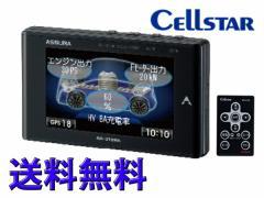 セルスター GPSレーダー探知機 一体型 ASSURA AR-313EA