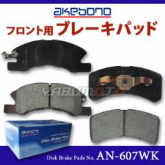 ekアクティブ H81W アケボノ フロント ブレーキパッド