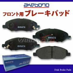 ティーダ C11 NC11 JC11 アケボノ フロントブレーキパッド