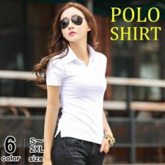 メール便送料無料 Tシャツ レディース 半袖 ポロシャツ レディース 半袖 UVカット vネック