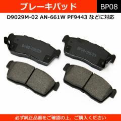 ブレーキパッド D9029M 純正同等 社外品 左右セット スイフト ムーヴ bB エブリィプラス 等