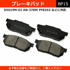 ブレーキパッド D5019M 純正同等 社外品 左右セット シビック フィット 等