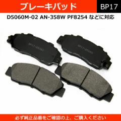 ブレーキパッド D5060M 純正同等 社外品 左右セット CR-V オデッセイ ステップワゴン 等