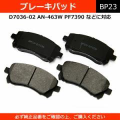 ブレーキパッド D7036 純正同等 社外品 左右セット インプレッサ フォレスター レガシィ 等