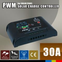 太陽光パネル ソーラーパネル チャージコントローラー 30A PWM パネル〜バッテリー