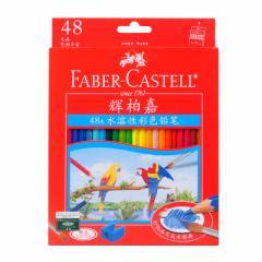 ファーバーカステル Faber-Castell 水彩色鉛筆セット 48色 FC114468