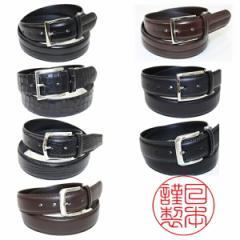 日本謹製  ニホンキンセイ 紳士ベルト  牛革 1351