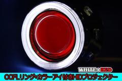 H4/H7 ヘッドライト汎用埋め込み型CCFLリング+カ...