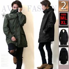 モッズコート メンズ ロングコート ブラック 黒 オリーブ 緑 カジュアル コート アウター ミリタリー 大きいサイズ