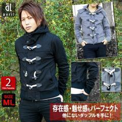 ダッフルコート メンズ コート フード脱着ショート丈 黒 グレー コート ショートコート 大きいサイズ【今週まで50%オフ以上】 ホワイ