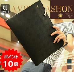 クラッチバッグ 鞄 Puレザー 送料無料 送料0円 セカンドバッグ トートバッグ メンズ 男性 ブラック 黒 ブラウン 茶 大きめ