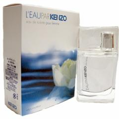 【送料無料】ローパケンゾー30mlオードトワレスプレー[KENZO]香水