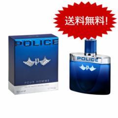 【送料無料】ポリス POLICE ポリスプールオム 50ml EDT SP オードトワレスプレー