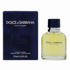 ドルチェ&ガッバーナプールオム75mlオーデトワレスプレー[D&G][DOLCE&GABBANA]【5000円(税別)以上送料無料】香水 メンズ