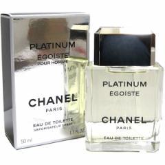 【送料無料】 エゴイストプラチナム100mlオードトワレスプレー[シャネル][CHANEL] 香水