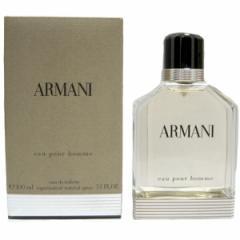 【送料無料】アルマーニプールオム100mlオードトワレスプレー[ジョルジオアルマーニ]香水 メンズ