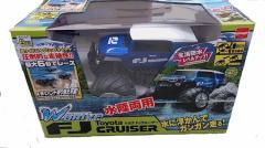 【水陸両用】R/C W-DRIVE ダブルドライブ トヨタ FJクルーザー メタリックブルー