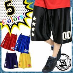 ダンス 衣装 ヒップホップ パンツ 「HOORAY(フーレイ)ロゴバスケットパンツ!」 バスパン/ヒップホップ 衣装/バスケット/キッズ/レディ