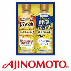 味の素ギフト 健康油ギフト LPK-10(味の素 ギフト 調味料 ギフトセット)