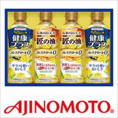 味の素ギフト 健康油ギフト LPK-20(味の素 ギフト 調味料 ギフトセット)