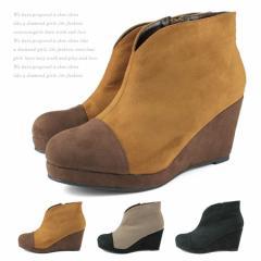 【SALE 20%OFFセール】SSサイズ〜LLサイズ ブーティー ヒール7cm ブーツ レディース (9548)送料無料 エス1 エス2 エム1 エル1