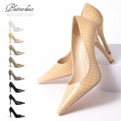 パンプス ハイヒール ポインテッドトゥ ピンヒール 結婚式 エナメル プラチナドゥ Platino deux 靴 美脚  (pt2326) 送料無料
