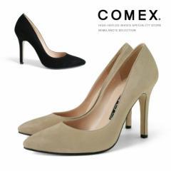 COMEX パンプス ハイヒール ポインテッドトゥ アーモンドトゥ ピンヒール スエード コメックス (5500s) 送料無料