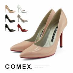 コメックス パンプス COMEX ハイヒール ピンヒール アーモンドトゥ  レッドソール エナメル  ヒール10cm レディース 靴 (5500) 送料無料