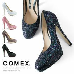 COMEX コメックス パンプス ハイヒール 13cm グリッターラメ エナメルパンプス COMEX (7219) 送料無料
